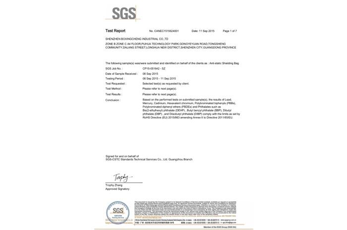 防静电屏蔽袋-ROHS检测报告