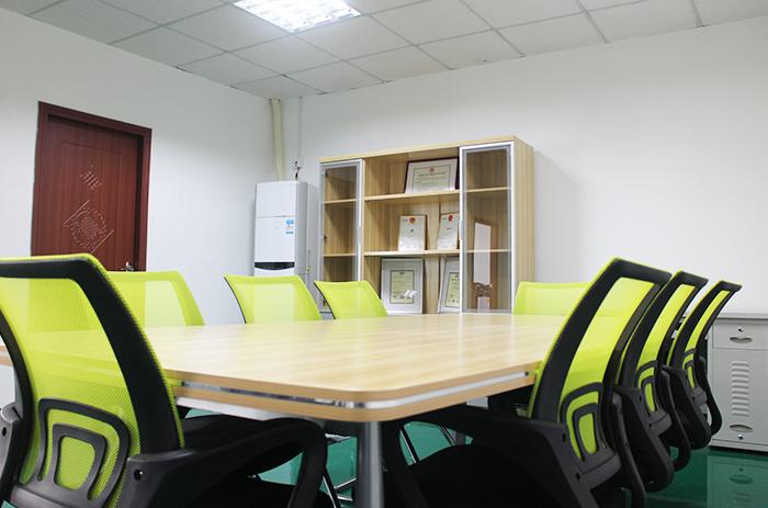 博新城网销会议室