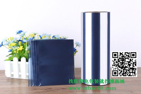 为什么防静电屏蔽袋内外层表面电阻大部分为10的8到11 次方?
